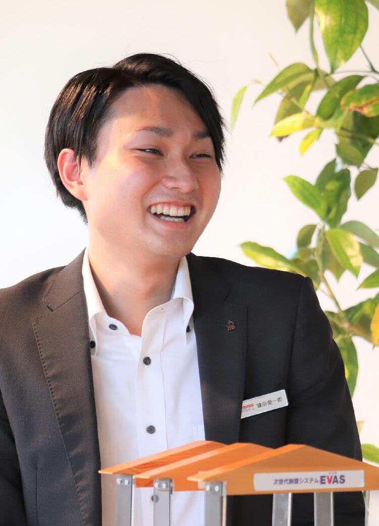 鎌田 愛一郎